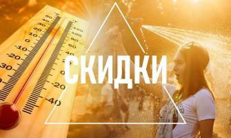 Московское солнце плавит цены.