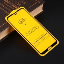 Защитное стекло Full Glue для Huawei Y5 (2019)/ Honor 8S на полный экран, арт.010630