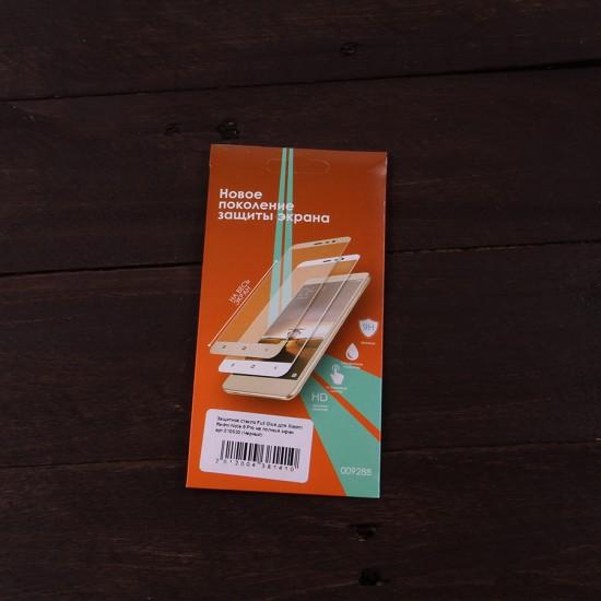 Защитное стекло Full Glue для Xiaomi Redmi Note 8 Pro на полный экран, арт.010630