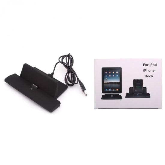 Док-станция для iPad/iPad 2/iPad 3, 001655