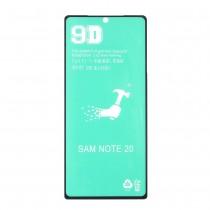 Защитная пленка PET для Samsung Galaxy Note 20, арт.011261