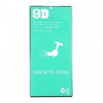 Защитная пленка PET для Samsung Galaxy Note 20 Ultra, арт.011261