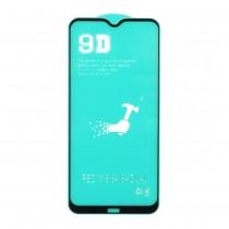 Защитная пленка PET для Xiaomi Redmi 8A, арт.011261