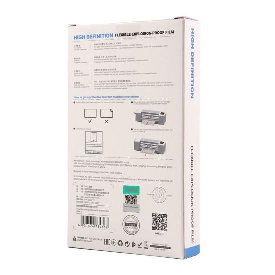 Защитная пленка Hoco High Definition для плоттера (50шт в компл.), арт.012267