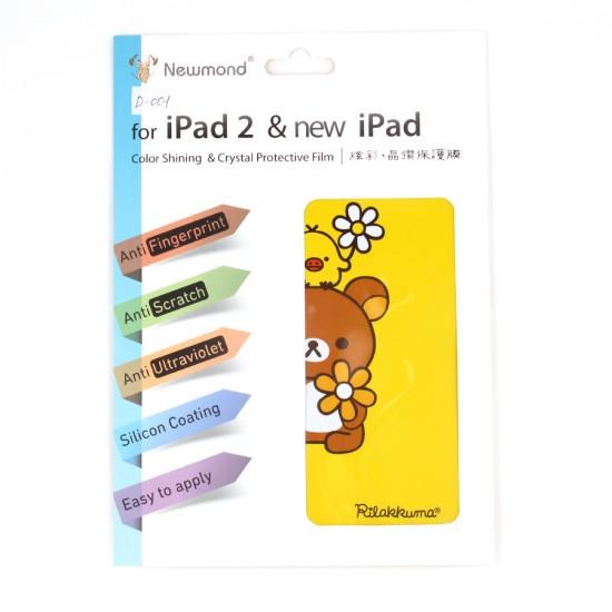 Декоративная пленка 2 в 1 для iPad 2/3/4, арт.D-001