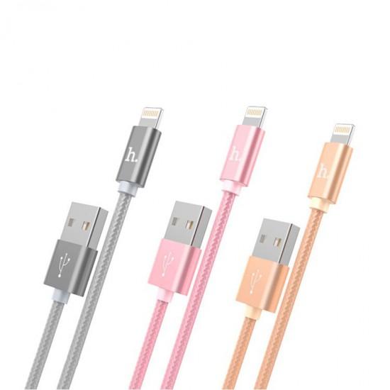 USB-Lightning дата кабель HOCO X2 для iPhone, арт.010547