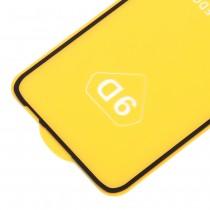 Защитное стекло Full Glue для Huawei P40 Lite на полный экран, арт.010630