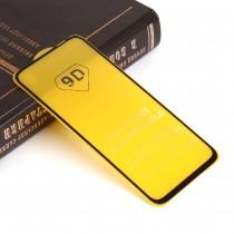 Защитное стекло Full Glue для Huawei P40 Lite E на полный экран, арт.010630