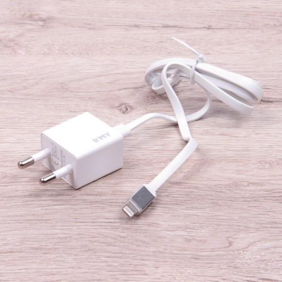 Сетевое зарядное устройство EMY-222 для iPhone, арт.009685