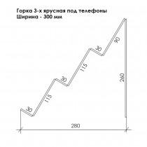 Подставка витринная для телефона-Горка большая, арт.006521