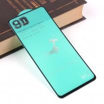 Защитная пленка PET для Xiaomi Redmi Note 9S, арт.011261
