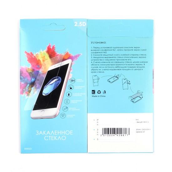Защитное стекло для iPhone SE (2020) 0.3 mm, арт.008323