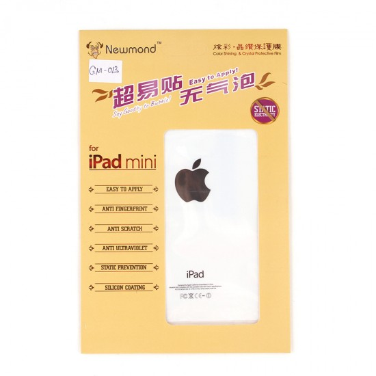 Декоративная защитная пленка 2 в 1 для iPad mini, арт.GM-013