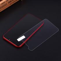 Защитное стекло для iPhone 11 0.3 mm, арт.008323