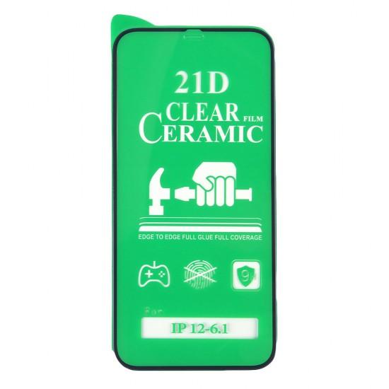 Стекло Ceramic iPhone 12/12 Pro противоударное, в тех.упак. (в комп. 25 шт), арт. 012537