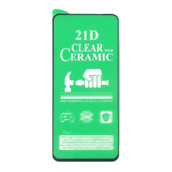 Стекло Ceramic Xiaomi Poco X3 Pro/X3 NFC противоударное, в тех.упак. (в комп. 25 шт),арт. 012537