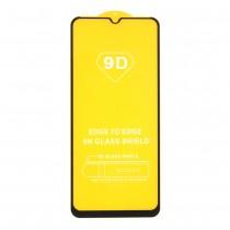 Cтекло для Samsung Galaxy A12 Full Glue на полный экран, арт.010630