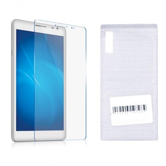 Защитное стекло для iPhone 5/5S 0.3 mm в тех.упаковке, арт.008323