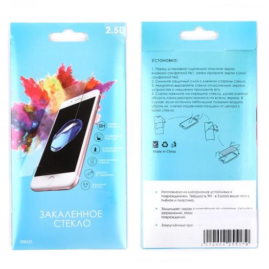 Защитное стекло для iPhone XR 0.3 mm, арт.008323