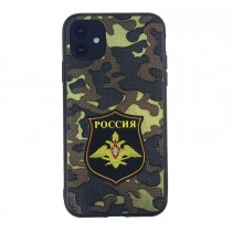 Чехол ТПУ Florme для iPhone 11, арт.012741