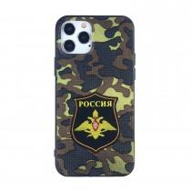 Чехол ТПУ Florme для iPhone 12/12 Pro, арт.012741
