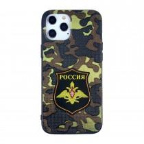 Чехол ТПУ Florme для iPhone 12 Pro Max, арт.012741