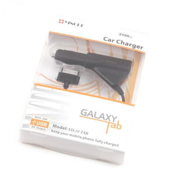 Автомобильное зарядное устройство Yingde для Samsung Galaxy Tab 2100 mAh, арт.007858