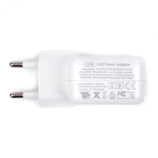 Сетевой адаптер USB для iPad 2.1А 12W, арт.010135