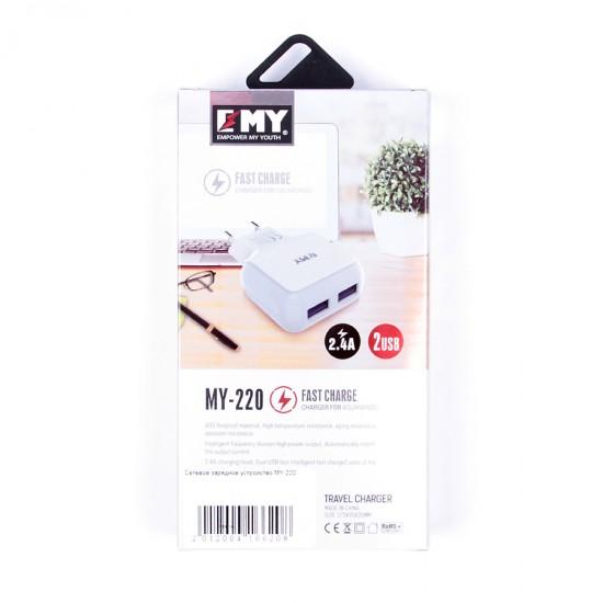 Сетевое зарядное устройство EMY-220 для iPhone, арт.009684