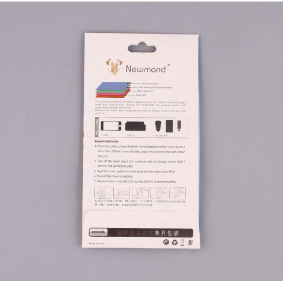 Декоративная плёнка 2 в 1 для iPod Touch 5, арт.W-005