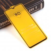 Защитное стекло Full Glue для Samsung Galaxy A41 на полный экран, арт.010630
