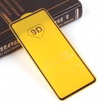 Защитное стекло Full Glue для Xiaomi Poco F2 Pro на полный экран, арт.010630