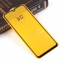 Защитное стекло Full Glue для Huawei Y8p на полный экран, арт.010630