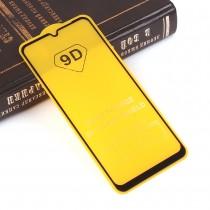 Защитное стекло Full Glue для Huawei Y6p на полный экран, арт.010630