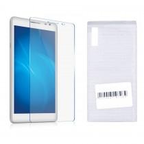 Защитное стекло для Microsoft Lumia 950 0.3 mm в тех.упаковке, арт.008323