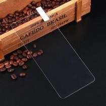 Защитное стекло для Samsung Galaxy A21s 0.3 mm, арт.008323