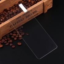 Защитное стекло для Xiaomi Poco F2 Pro 0.3 mm, арт.008323