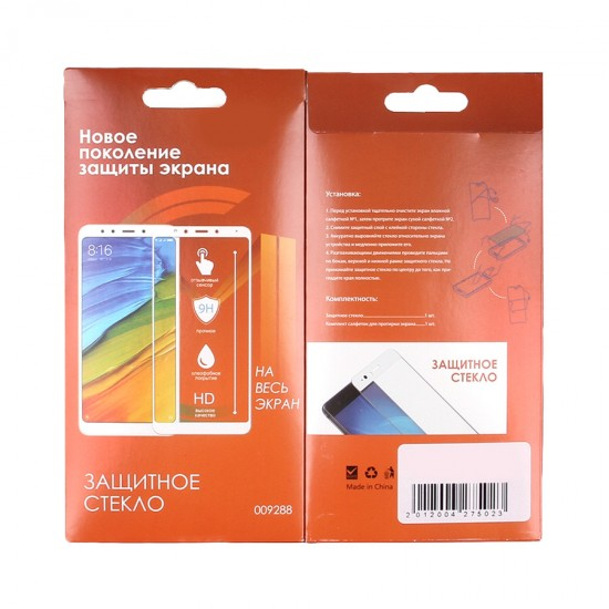 Защитное стекло Full Glue для Huawei Honor 7A/Y5 Prime (2018) на полный экран, арт.010630