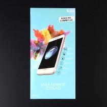 Cтекло для Xiaomi Poco M3 0.3 mm, арт.008323