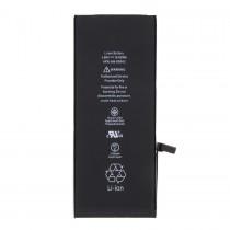 Аккумулятор для iPhone 6S Plus 2750 mAh, арт.010574