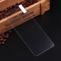 Защитное стекло для Samsung Galaxy M31 0.3 mm, арт.008323