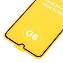 Защитное стекло Full Glue для Samsung Galaxy M21 на полный экран, арт.010630