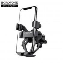 Автомобильный держатель черный Borofone BH32, арт.012352