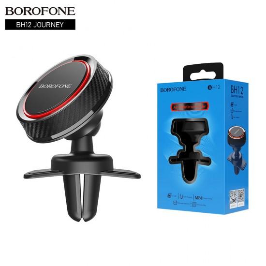 Автомобильный магнитный держатель Borofone BH12, арт.012353