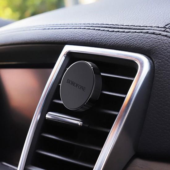 Автомобильный магнитный держатель Borofone BH8, арт.012354