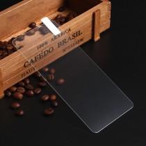 Защитное стекло для Realme 7 Pro 0.3 mm, арт.008323