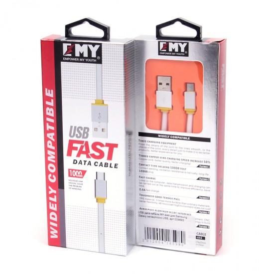 USB-Lightning дата кабель EMY MY-444 для iPhone, арт.009693