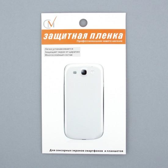 Защитная плёнка матовая для iPod Touch 5, арт.003098