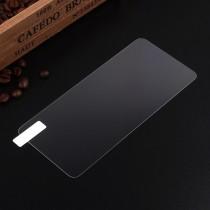 Защитное стекло для Samsung Galaxy A71 0.3 mm, арт.008323