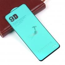 Защитная пленка PET для Samsung Galaxy A80/ A90, арт.011261